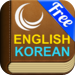 HEdictionary English Korean HD FREE
